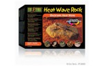 Exo Terra Heat Wave Rock, Electronic Heat Stone (15,5 x 10cm., 5W), Small